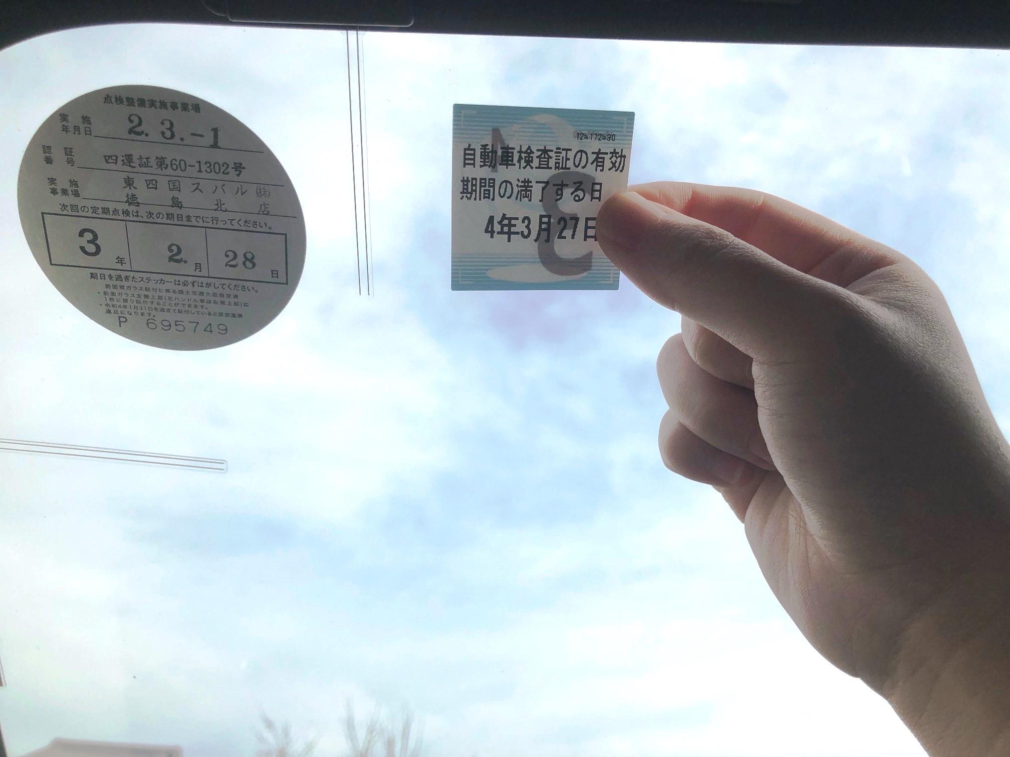 貼り 車 方 シール 検証