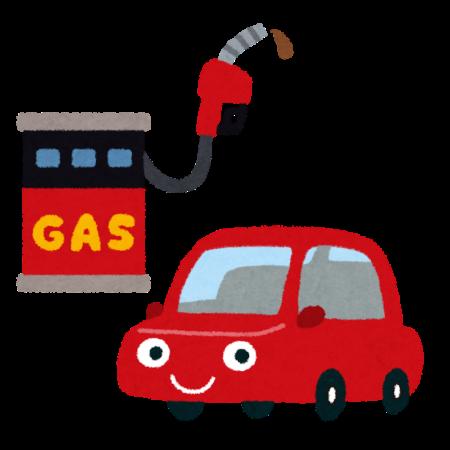 燃料警告灯が点灯したら、あと何キロくらい走れるのだろうか🤔??