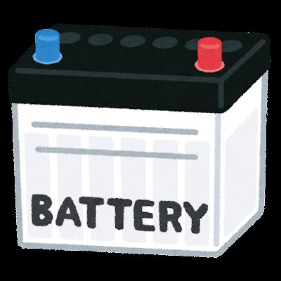 クルマのバッテリーの「予防交換」がおすすめです🙂